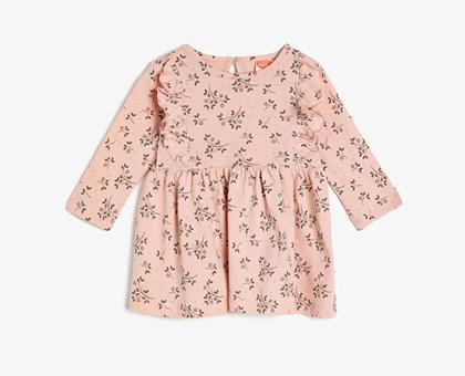 14 ლარად! ვარდისფერი კაბა მაღაზია KOTON-ისგან!