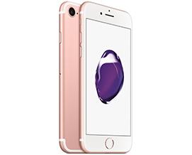 მობილური ტელეფონი Apple iPhone 7 32GB Rose Gold (A1778 MN912) - 1 წლიანი გარანტიით