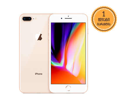Iphone 8 plus 64GB Gold 1510 ლარად!