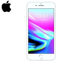 მობილური ტელეფონი Apple iPhone 8 Plus Silver 256GB MQ8Q2RM/A (A1897)  - 1 წლიანი გარანტიით