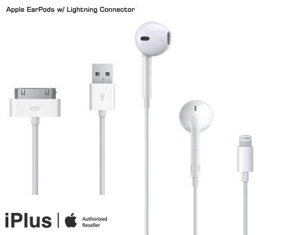 კომპანია «iPlus» გთავაზობთ iPhone-ის სასურველ აქსესუარს 11 ლარიდან!