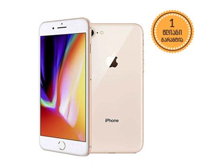 iPhone 8 64GB Gold 1199 ლარად!