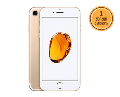 iPhone 7 32GB Gold 919 ლარად!