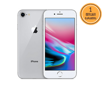 iPhone 8 64GB Silver 1199 ლარად!