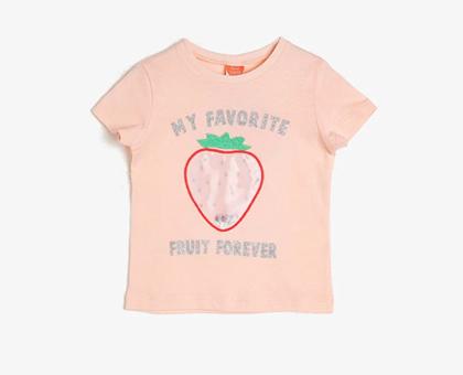 12 ლარად! მაისური მაღაზია KOTON-ისგან!