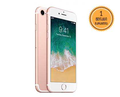 iPhone 7 32GB Rose Gold 919 ლარად!