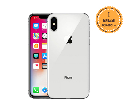 iPhone X 64GB Silver 1859 ლარად!