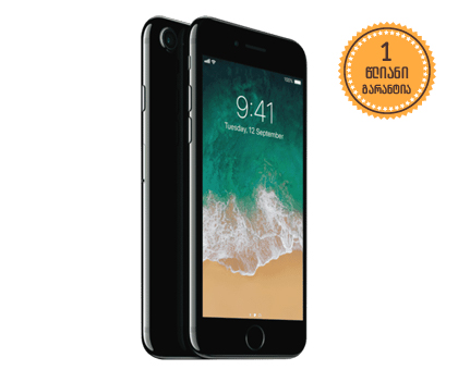 iPhone 7 32GB Jet Black 959 ლარად!