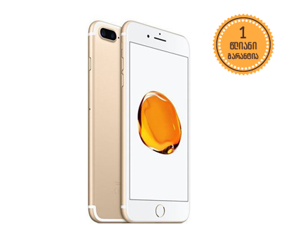 iPhone 7 Plus 32GB Gold 1139 ლარად!
