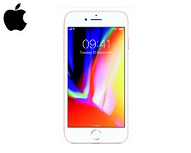 მობილური ტელეფონი Apple iPhone 8 Gold 256GB MQ7E2RM/A (A1905)  - 1 წლიანი გარანტიით