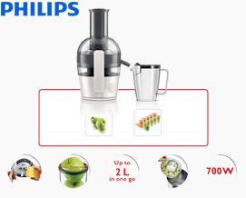 წვენსაწური Philips Viva Collection Juicer HR1855/30 700W - 2 წლიანი გარანტიით