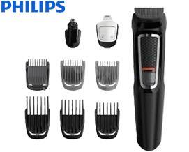 თმის და წვერის საკრეჭი Philips Multigroom series 3000 MG3740/15 - 1 წლიანი გარანტიით