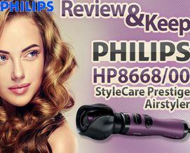 თმის დასახვევი Philips StyleCare Auto-rotating airstyler HP8668/00 - 1 წლიანი გარანტიით