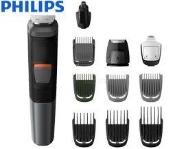 თმის და წვერის საკრეჭი Philips Multigroom series 5000 11in-1 Face Hair and Body - 1 წლიანი გარანტიით