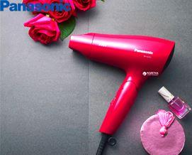 თმის საშრობი PANASONIC EH-ND63-P865 hair dryer - 1 წლიანი გარანტიით