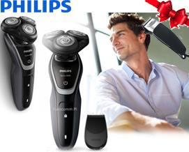 წვერსაპარსს საჩუქრად თმის საკრეჭი PHILIPS Shaver series 5000 dry S5110/06 - 1 წლიანი გარანტიით