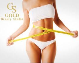 უოპერაციო ლიპოსაქცია - ცელულიტის დაშლა, გახდომა, გამკვრივება! იდეალური ფორმები GS-Beauty GOLD-ში!