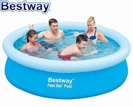 გასაბერი აუზი Bestway Fast set pool 198 x 51 cm - 57252