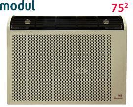 გაზის გამათბობელი MODULI AOG-5SP White 75 მ² - 1 წლიანი გარანტიით