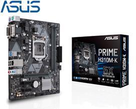 დედა დაფა ASUS PRIME H310M-K (90MB0X80-M0EAY0)