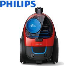მტვერსასრუტი Philips PowerPro Compact FC9351/01 - 1 წლიანი გარანტიით