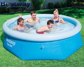 გასაბერი აუზი BESTWAY (57265-NP170) 8 Feet Fast Set Pool Large Inflatable