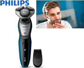 წვერსაპარსი Philips S5420/06 Series 5000 Wet & Dry Men's Electric Shaver  - 1 წლიანი გარანტიით