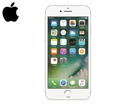 მობილური ტელეფონი Apple iPhone 7 Silver 128GB MN932 (A1778)  - 1 წლიანი გარანტიით