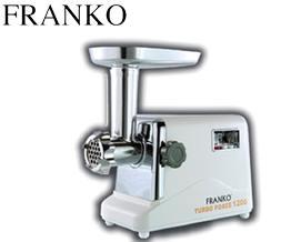 ხორცსაკეპი მანქანა FRANKO FMG-1025 - 3 წლიანი გარანტიით