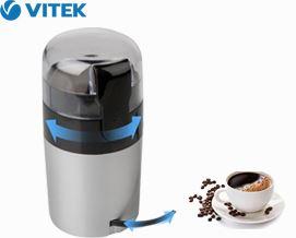 ყავის საფქვავი VITEK VT 1540 - 1 წლიანი გარანტიით