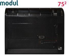 გაზის გამათბობელი MODULI AOG-5SP Black 75 მ² - 1 წლიანი გარანტიით