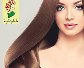 63%-მდე ფასდაკლება კერატინით თმის გასწორებაზე სილამაზის სალონში «Berberis»