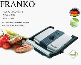 გრილი FRANKO FSM-1048 - 2 წლიანი გარანტიით