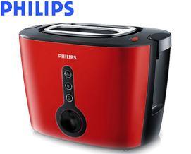 ტოსტერი Philips HD2636/40 Toaster - 1 წლიანი გარანტიით